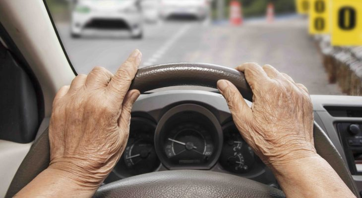 Are You Overpaying for Auto Insurance?