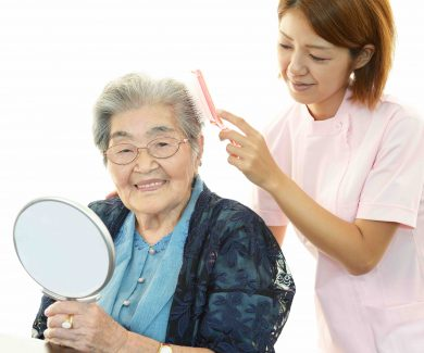 What Services Are Covered by Personal Care?