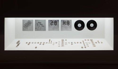 ZS Letters (3D)