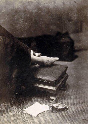 Untitled [Unbound foot]