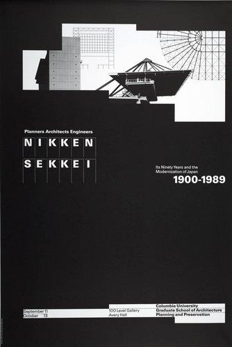 Columbia University, Nikken Sekkei 1900-1989 poster