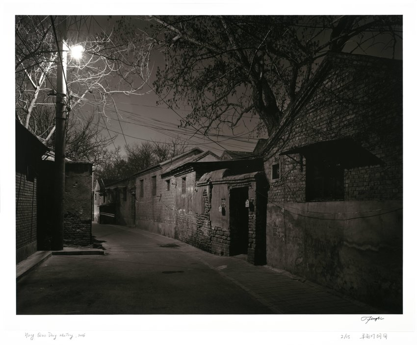 image of 'Yang Jiao Deng Hutong, from the series Hutong at Night'
