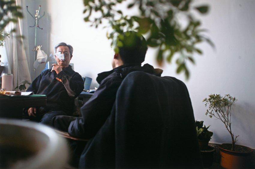 image of 'Untitled [Smoky interior]'
