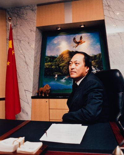Beijing, China (CEO)