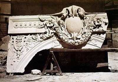 image of 'Clef et tympan pour l'arcade du vestibule de contrôle, from Le Nouvel Opéra de Paris (Keystone and Tympanum for the Foyer Archway, from The New Paris Opera)'