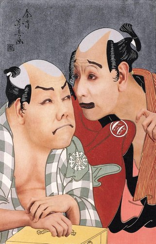 Self-Portrait - Sharaku (Self after Bodara and Gon)