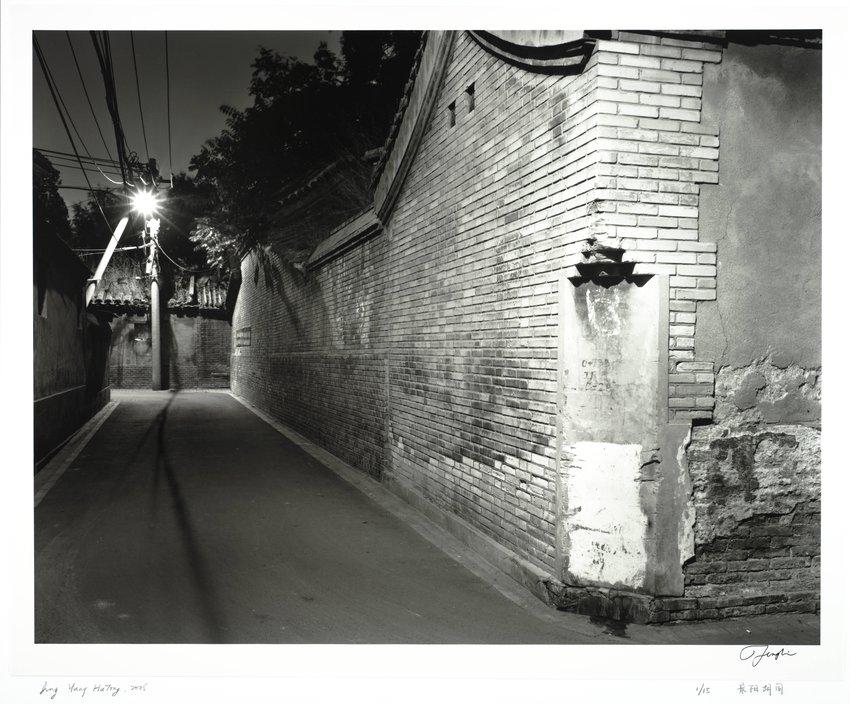 image of 'Jing Yang Hutong, from the series Hutong at Night'