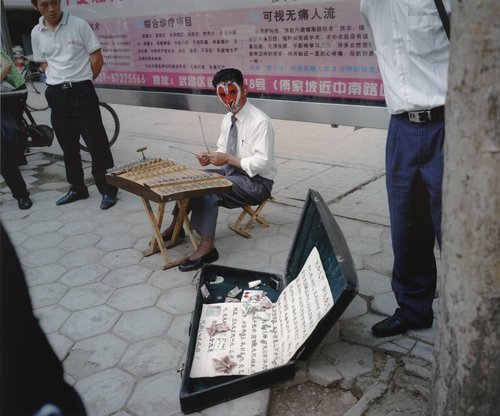 Hubei Wuhan, from the series China Route 318