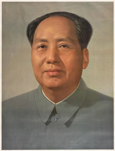 Chairman Mao [Composite of various Xinhua News Agency portraits]