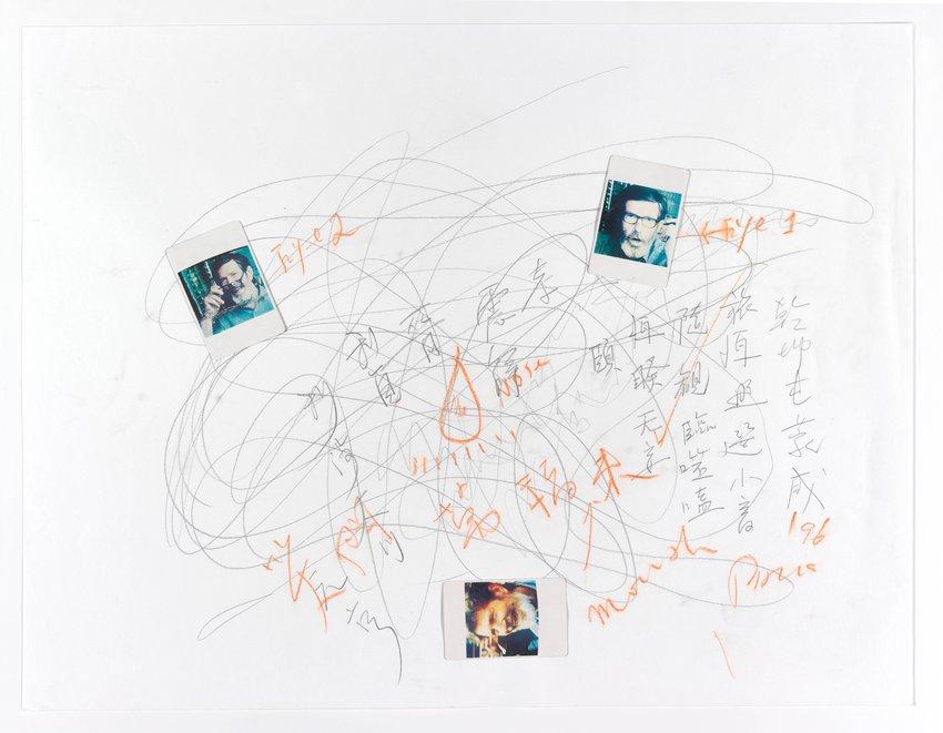 image of Untitled (John Cage)