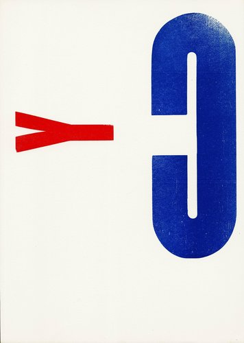 The Rebel Albert Camus: Twenty-Five Typographic Meditations [page 20]