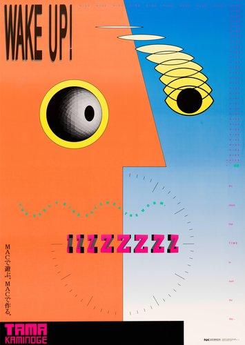 Tama Art University, Tokyo poster [Wake Up]