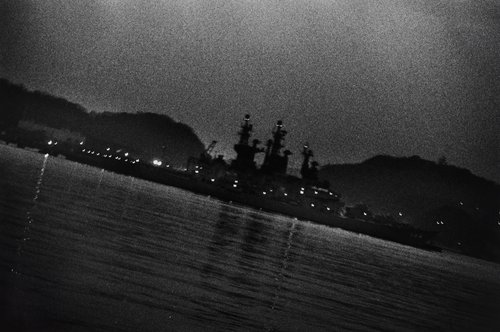 Yokosuka Again #43