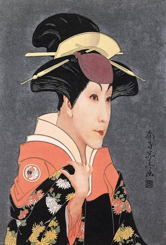 Self-Portrait - Sharaku (Self after Yadorigi)
