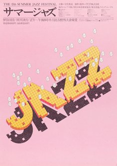 Image for artwork Tokyo Summer Jazz poster [17th season]