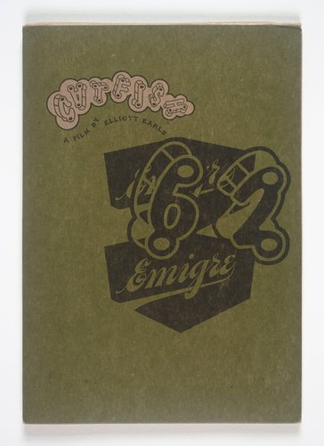 Emigre magazine, no. 62 (Catfish)