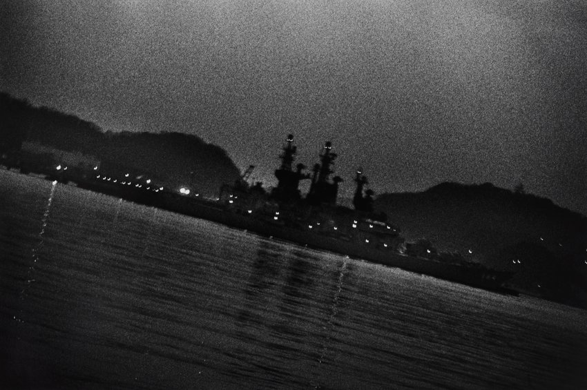 image of Yokosuka Again #43