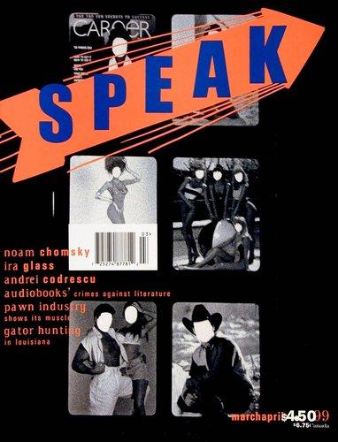Speak 14, March/April 1999
