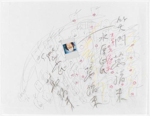 Untitled (John Cage)
