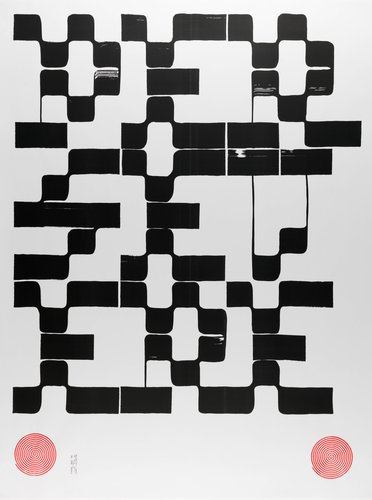 PERSEVERE IV [Calligraphy poster to support PHILADELPHIA LAWYERS FOR SOCIAL EQUITY]