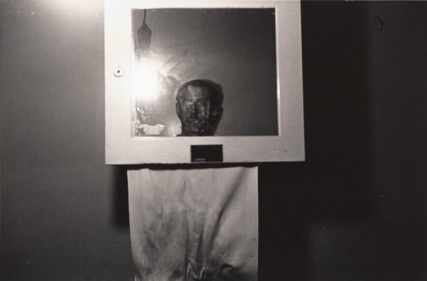 image of 'Untitled (Self Portrait, Chicago, IL)'