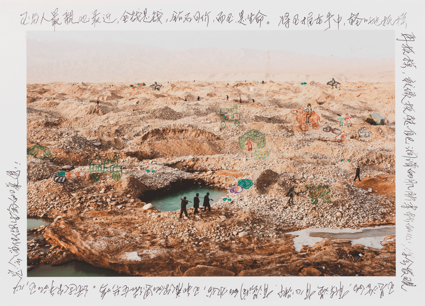 A color photograph of a landscape with text and drawings added