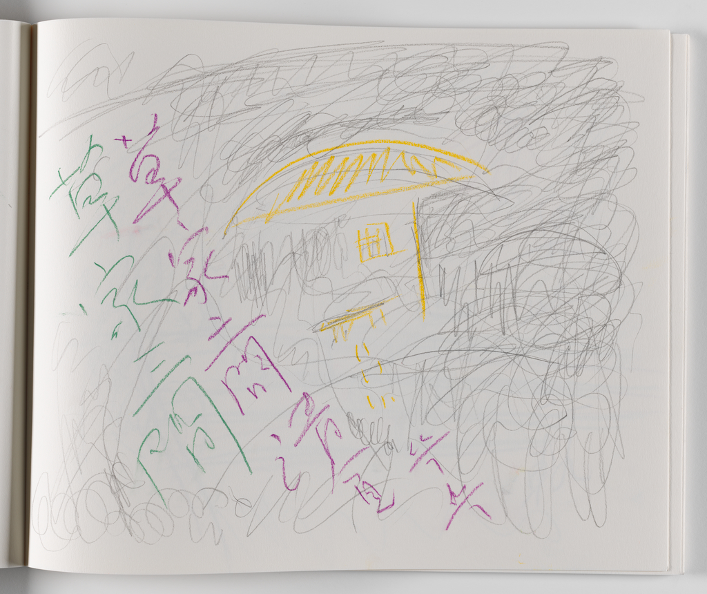 Nam June Paik, A Drawing Notebook, 1996 page 18