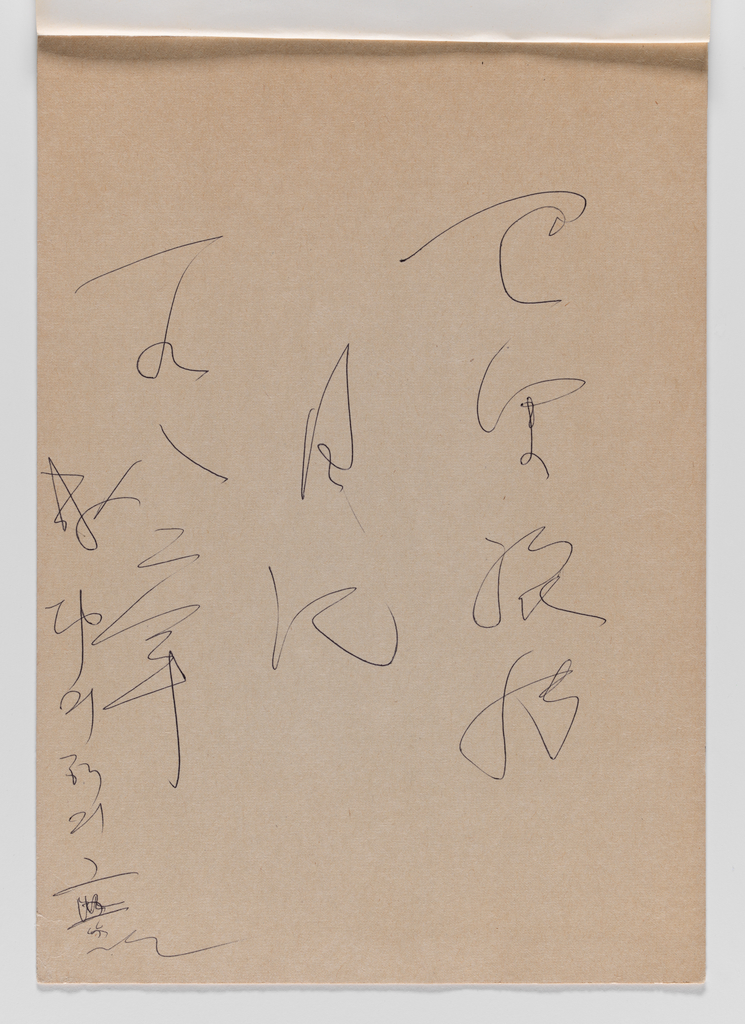 Nam June Paik, Untitled, from Untitled Notebook, 1980 page 48