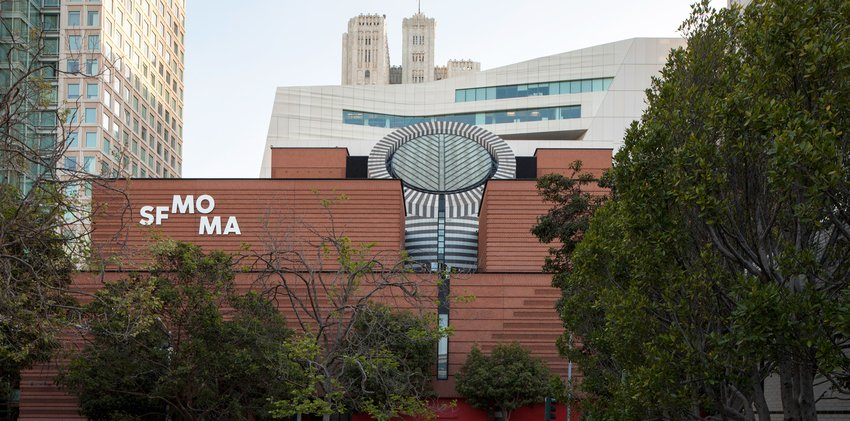View of SFMOMA from Yerba Buena Gardens