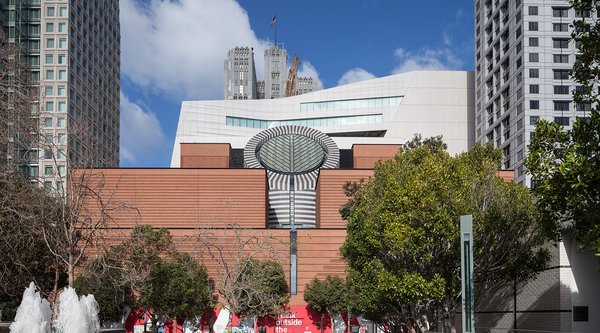 The front of the SFMOMA building.