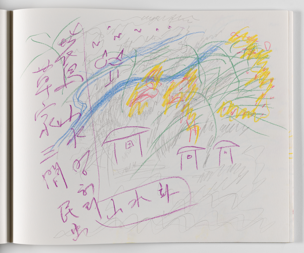 Nam June Paik, A Drawing Notebook, 1996 page 26