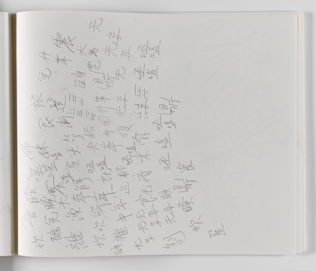 Nam June Paik, A Drawing Notebook, 1996 page 24