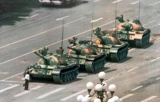 Tianemen tanks