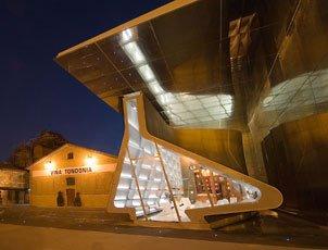 Zaha Hadid exterior of white building at night