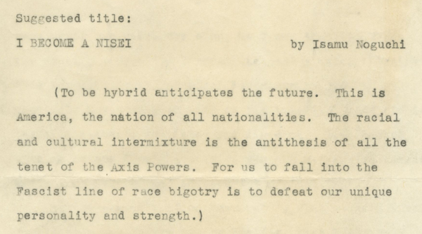"Fragment of archival document titled ""I Become a Nisei"""