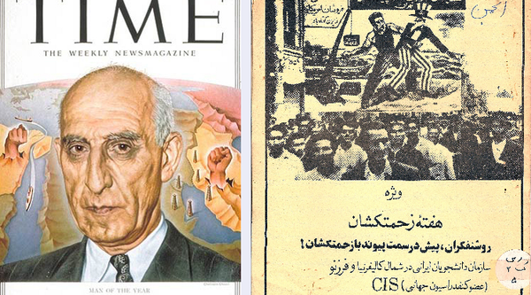 A time magazine cover next to a document in Arabic writing