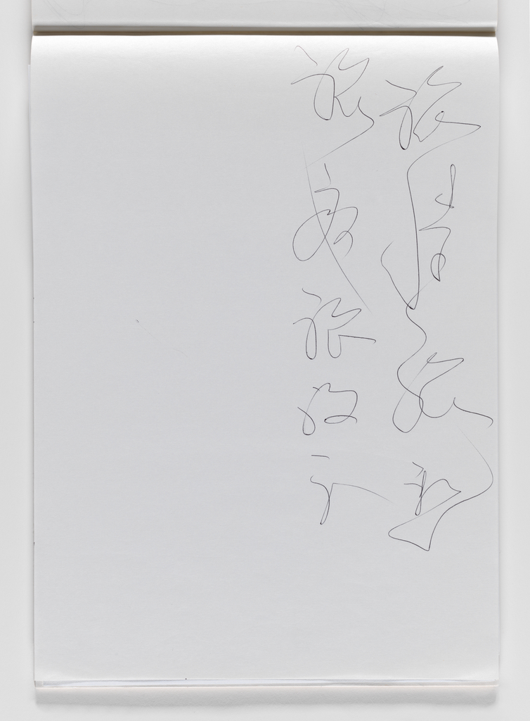 Nam June Paik, Untitled, from Untitled Notebook, 1980 page 20