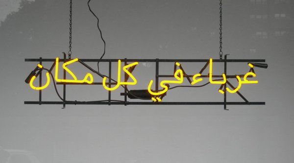 Claire Fontaine, 'Foreigners Everywhere (Arabic),' 2005.