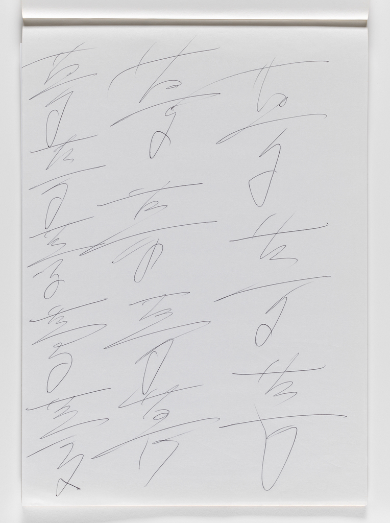 Nam June Paik, Untitled, from Untitled Notebook, 1980 page 37