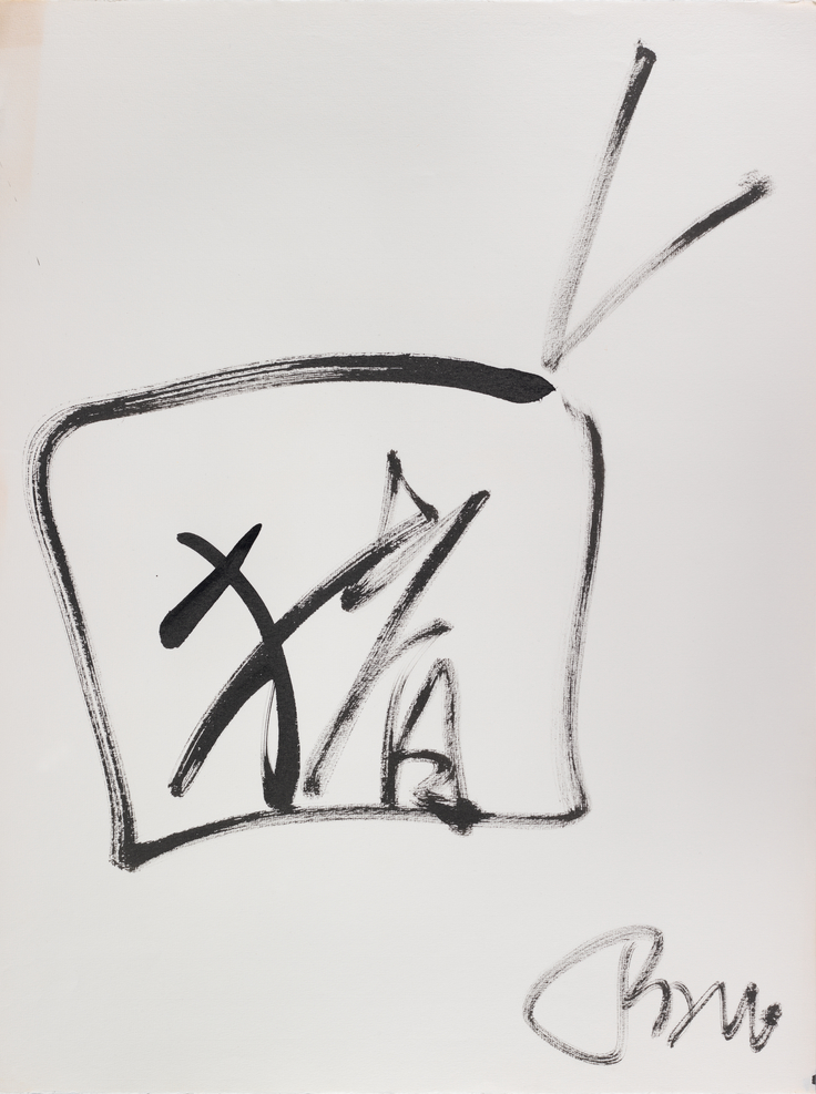 Simple black ink drawing of a television with an ink character written on the screen