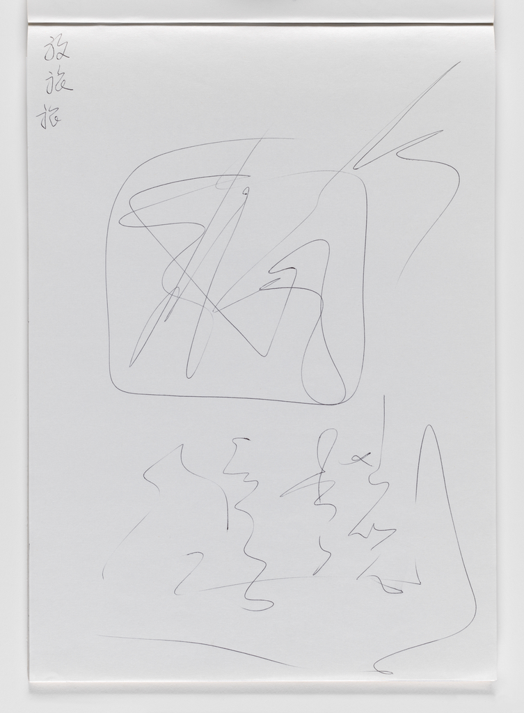 Nam June Paik, Untitled, from Untitled Notebook, 1980 page 21