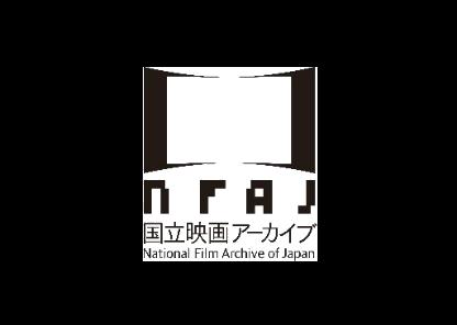 nfaj logo