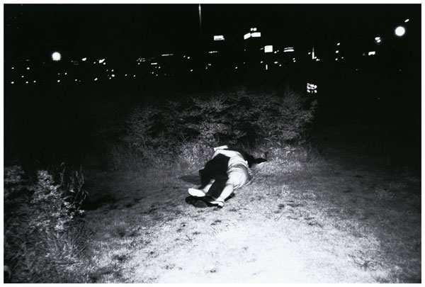 Kohei Yoshiyuki, Untitled, from the series The Park, 1973; Anonymous Fund © Kohei Yoshiyuki