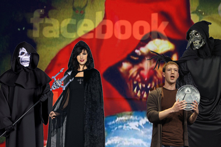 Diary of a Crazy Artist: Facebook and Bible Prophecy