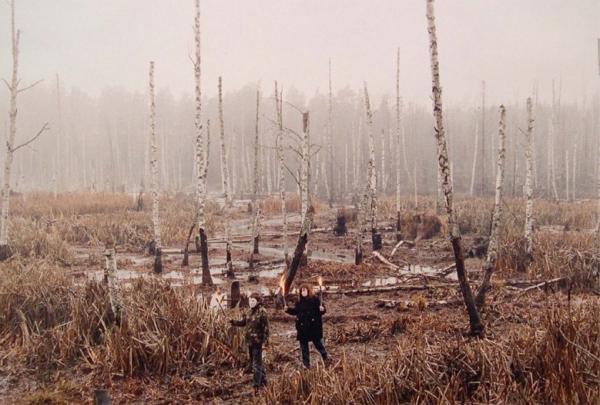 <i>Swamp Walkers</i>