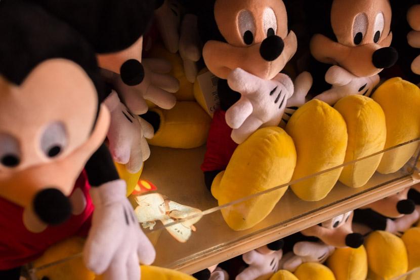 Hidden Mickey [Mainstreet USA]