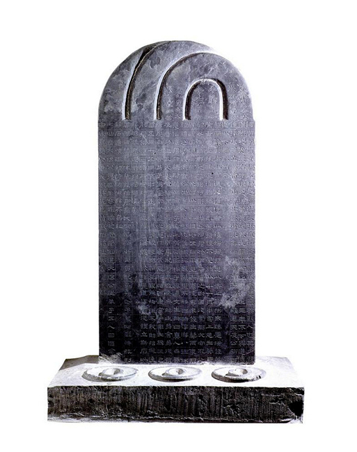 Anonymous, Stele in Memory of Fei Zhi, ca. second century; Eastern Han Dynasty, Administrative Committee of Cultural Relics, Yanshi, Henan.