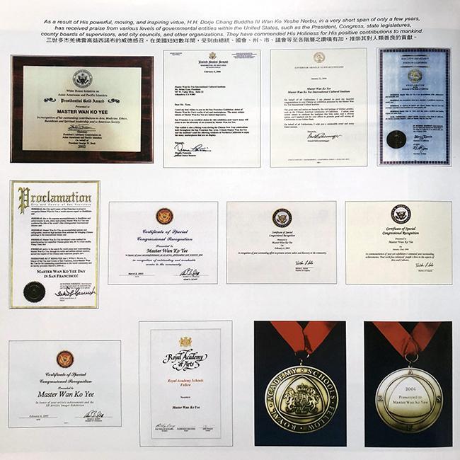 Recognitions from (l-r): George W. Bush, Dianne Feinstein, Arnold Schwarzenegger, Gray Davis, Willie Brown, Adam Schiff, Hilda Solis, and Phillip King. Source: A Treasury of True Buddha-Dharma, pg. 210.