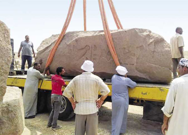 Transporting a section of Ramses II obelisk from San Al-Hagar, Ash Sharqia.