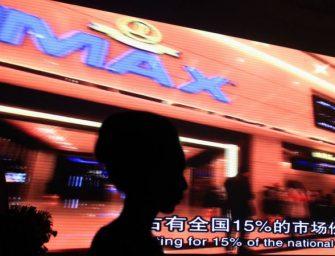 中国万达将与美国传奇影业签署并购交易